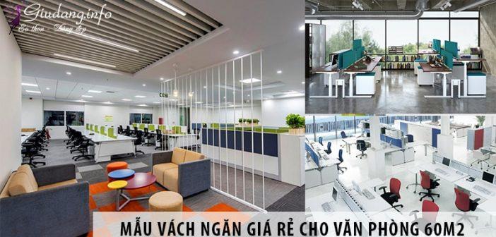 Top 3 mẫu vách ngăn giá rẻ cho văn phòng 60m2